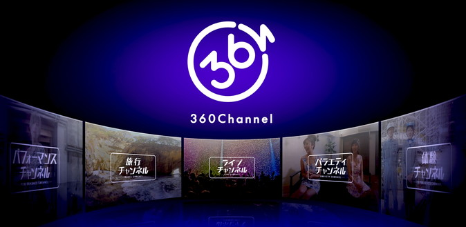 0517news_360channel