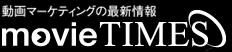 movieTIMES ムービータイムス